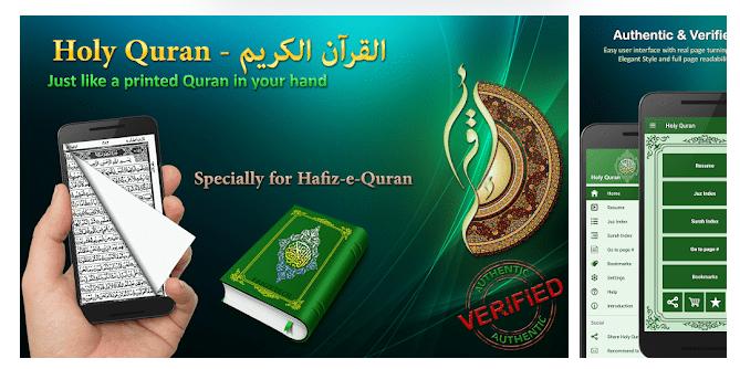 11 Holy Quran