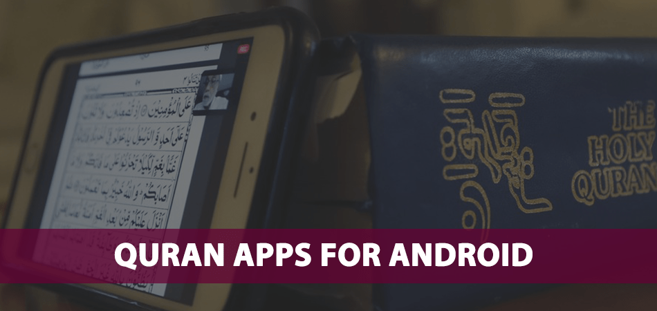 Quran-Apps-For-Android