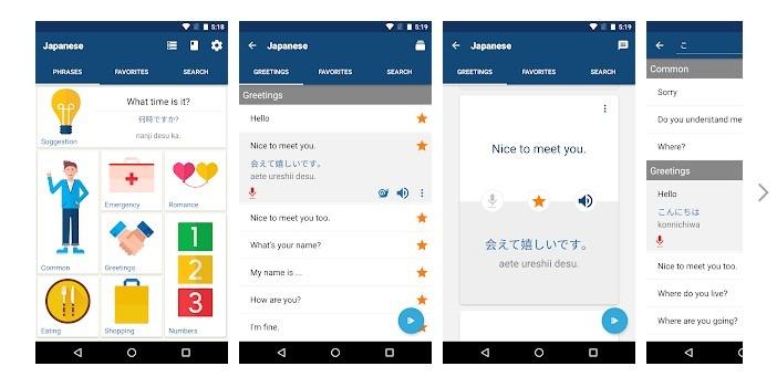 Learn Japanese Phrases | Japanese Translator